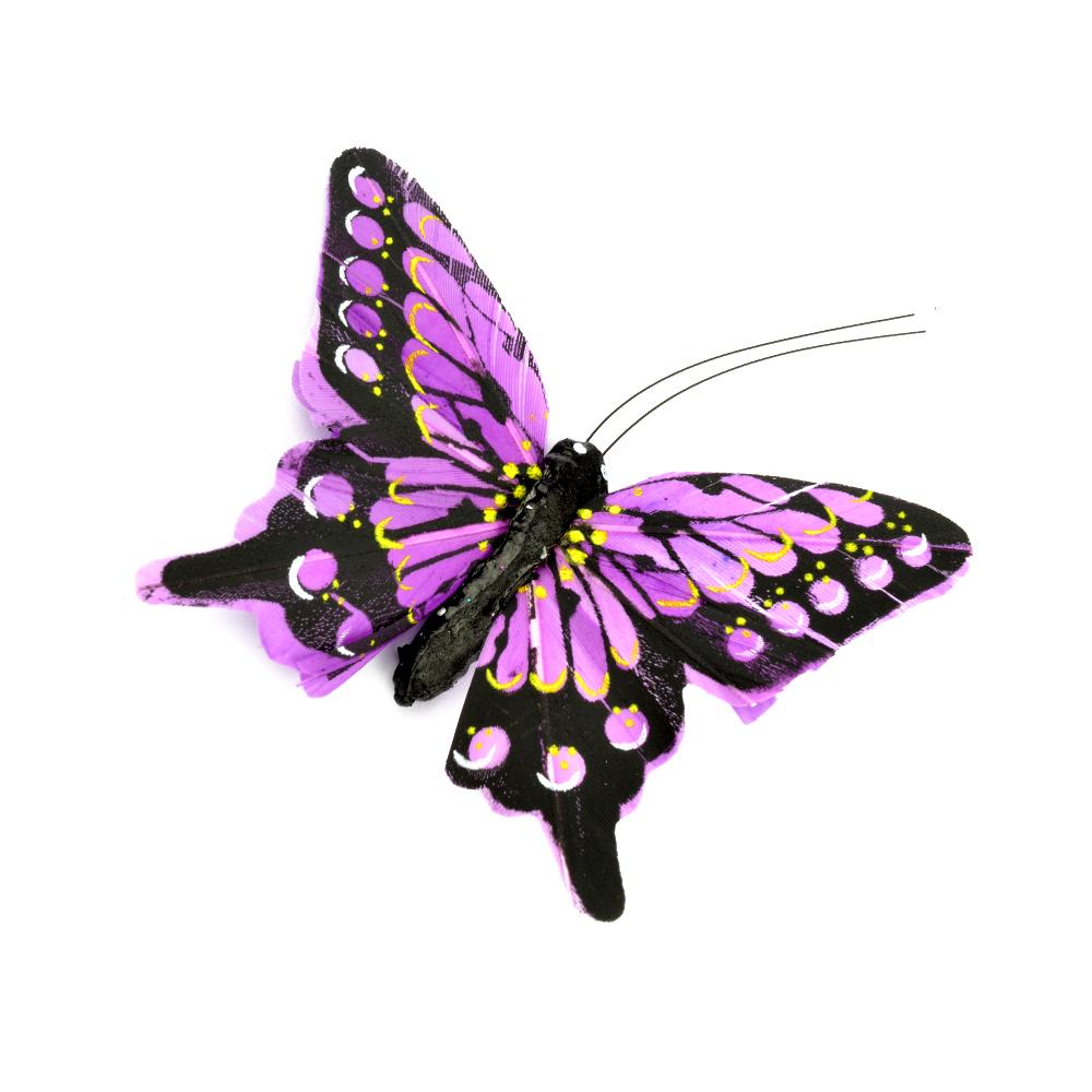 Mariposa de plumas 8 cm morado