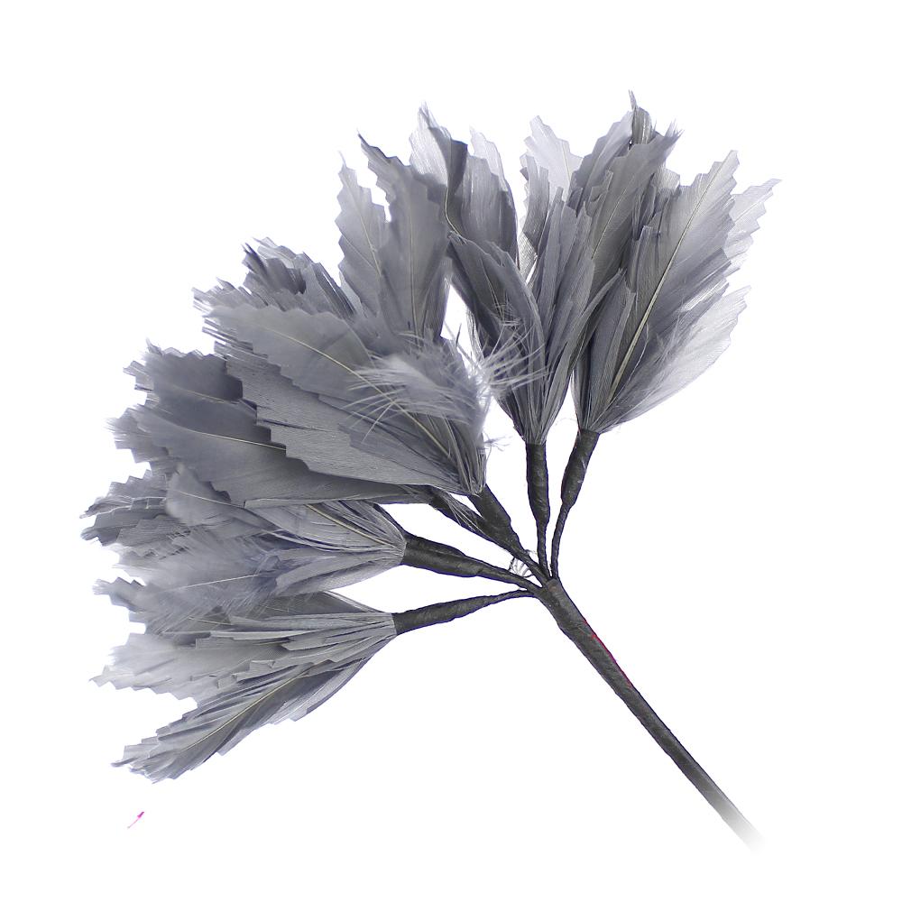 Pomo Hortensia 20 cm gris